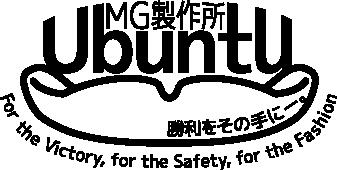 マウスガード製作所Ubuntu
